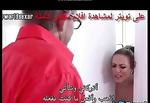 arab sex video full video : http://www.adyou.me/vuh8